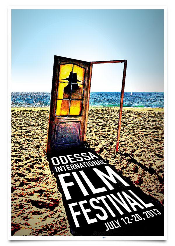 Официальный постер ОМКФ 2013